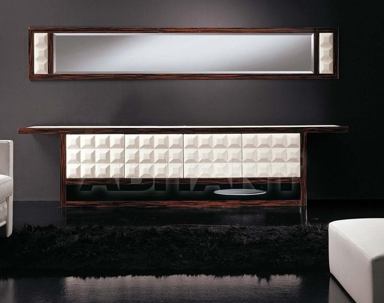 Buy Sideboard Formerin Object ALTEA