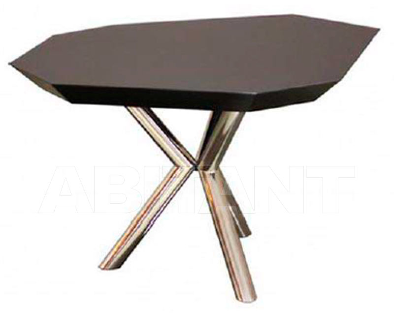 Buy Сoffee table Umos 2020 111376