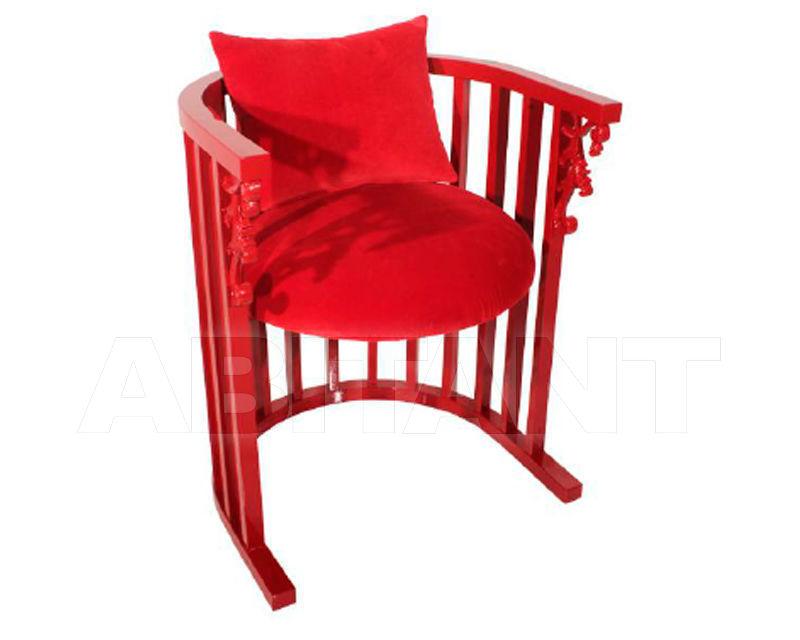 Buy Armchair Wayne Umos 2020 113169
