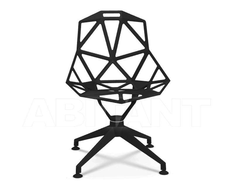 Buy Chair Magis Spa 2020 SD5440